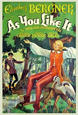 Постер фильма Как вам это понравится (1936)