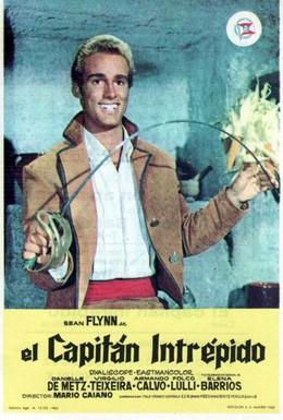 Постер фильма Знак Зорро (1963)