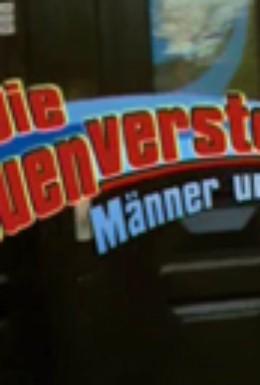 Постер фильма Как понять женщин. Мужчины в своем кругу (2002)