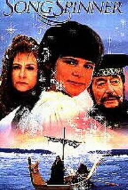 Постер фильма Ведьма из Водного Края (1995)