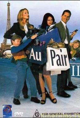 Постер фильма Няня 2 (2001)