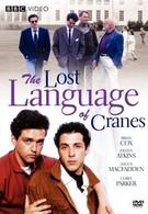 Забытый язык журавлей (1991)