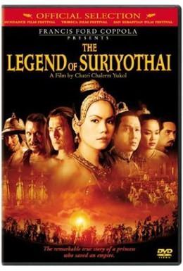 Постер фильма Легенда о Суриотай (2001)