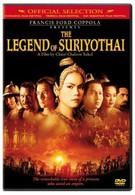 Легенда о Суриотай (2001)
