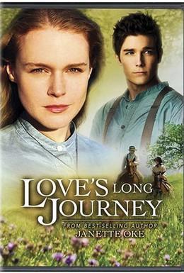 Постер фильма Долгий путь (2005)