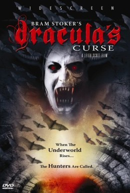 Постер фильма Дракула: Заговор вампиров (2006)