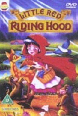 Постер фильма Красная шапочка (1995)