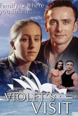 Постер фильма Визит Виолетты (1997)