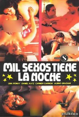 Постер фильма Ночь тысячи наслаждений (1984)