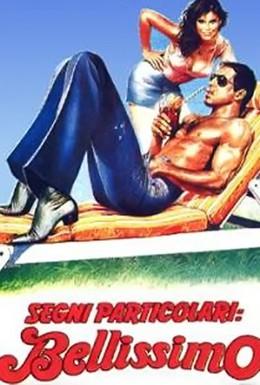 Постер фильма Особые приметы: красавчик (1983)