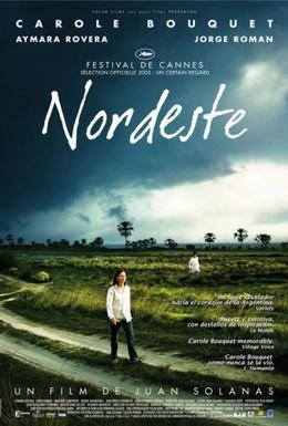 Постер фильма Северо-восток (2005)