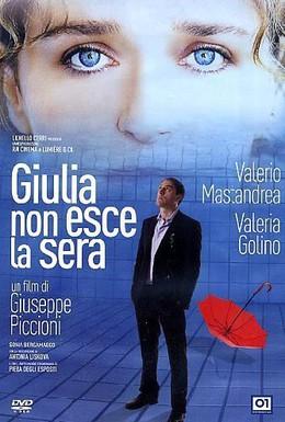 Постер фильма Джулия не ходит на свидания вечером (2009)