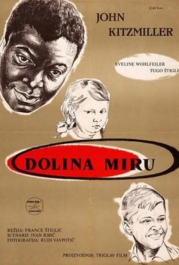 Постер фильма Долина мира (1956)