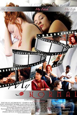 Постер фильма В порядке вещей (2009)