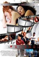 В порядке вещей (2009)