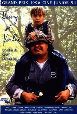 Постер фильма Генри и Верлин (1996)