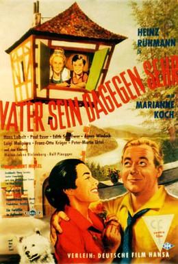 Постер фильма Отец категорически против (1957)