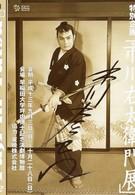 Тень над горой Фудзи (1957)