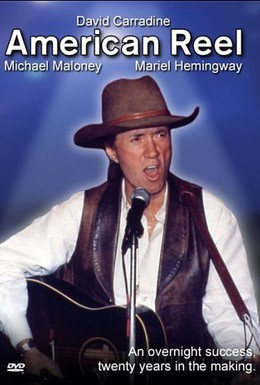 Постер фильма Американский путь (2003)