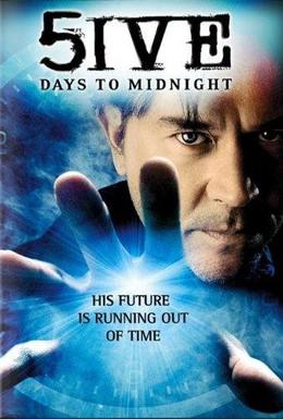 Постер фильма Пять дней до полуночи (2004)