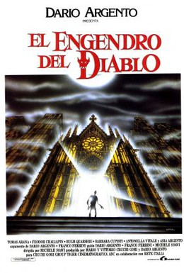 Постер фильма Убежище блаженства Олли Хопнхуди (1988)