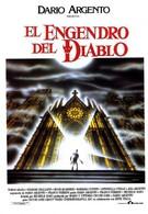 Убежище блаженства Олли Хопнхуди (1988)