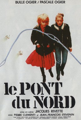 Постер фильма Северный мост (1981)