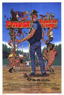 Постер фильма Эрнест едет в лагерь (1987)
