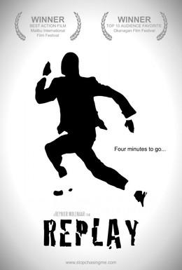 Постер фильма Переигровка (2007)