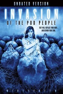 Постер фильма Угроза вторжения (2007)