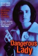 Опасная леди (1995)