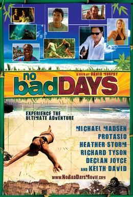 Постер фильма Потерянное сокровище Майя (2008)