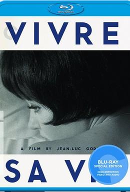 Постер фильма Жить своей жизнью (1962)