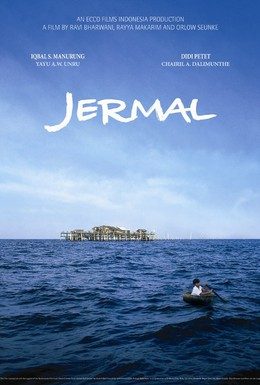 Постер фильма Джермал (2008)