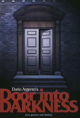 Постер фильма Дверь во тьму (1973)