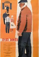 Душа зовет (1962)