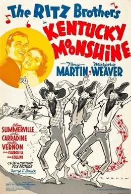 Постер фильма Луна Кентукки (1938)