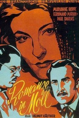 Постер фильма Романс в миноре (1943)