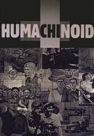 Хумашиноид (1995)