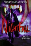 Приход ночи (1999)