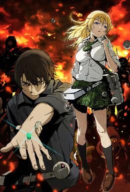 Постер фильма Взрыв! (2012)