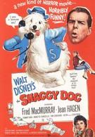 Лохматый пес (1959)