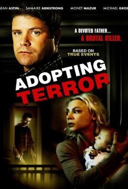 Постер фильма Принятие террора (2012)
