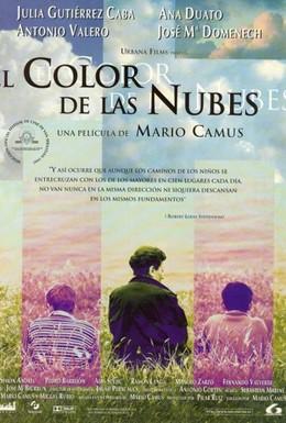 Постер фильма Цвет облаков (1997)