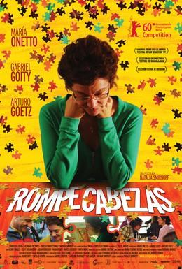 Постер фильма Головоломка (2009)