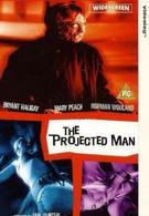 Человек – проекция (1966)