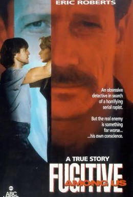 Постер фильма Беглец среди нас (1992)
