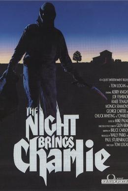 Постер фильма Чарли приходит ночью (1990)
