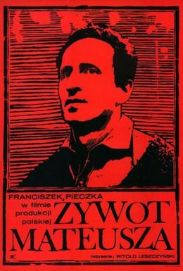Постер фильма Житие Матеуша (1968)