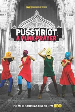 Постер фильма Показательный процесс: История Pussy Riot (2013)